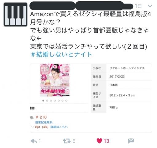 3_20170322220114c10.jpg