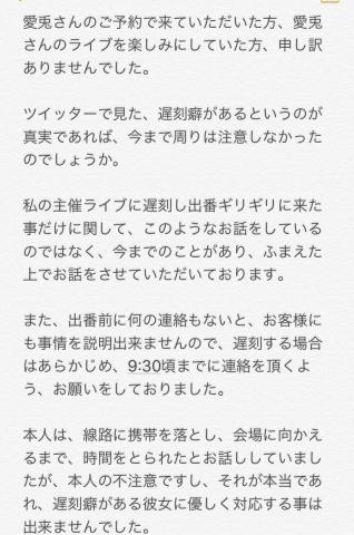 3_201703281410487cb.jpg