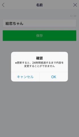 3_201704011512045ef.jpg