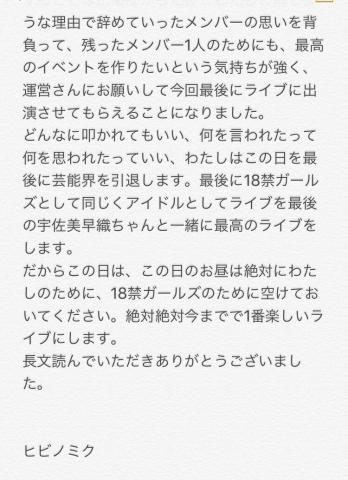 3_20170415214912b06.jpg