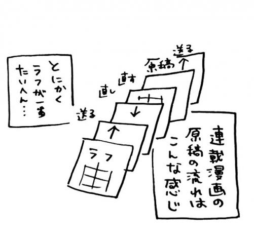 3_20170420084946bf1.jpg