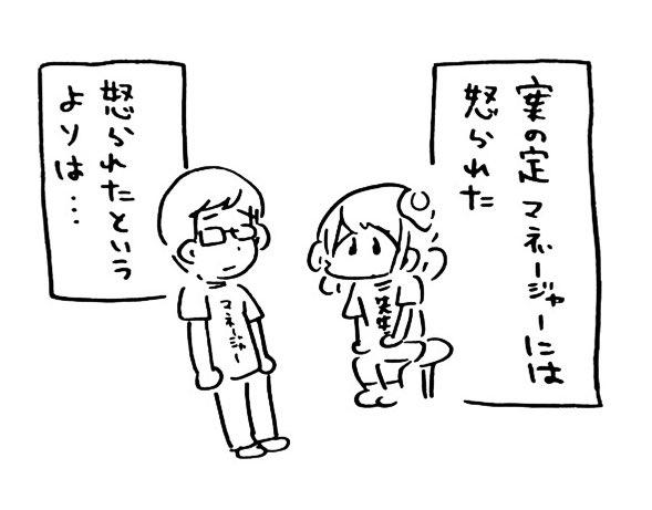 3_20170420085036d00.jpg