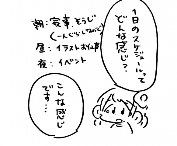 3_2017042008512738e.jpg