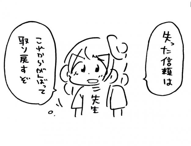 3_20170420085415837.jpg