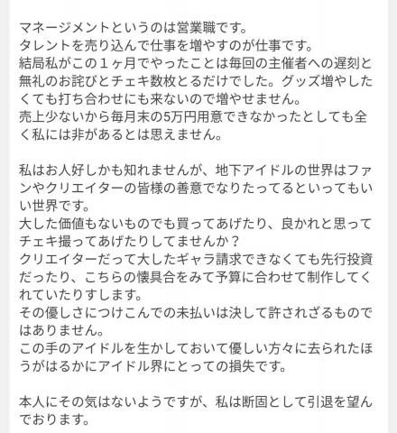 4_201702260855341c3.jpg