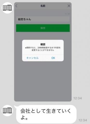 4_201704011512054f2.jpg