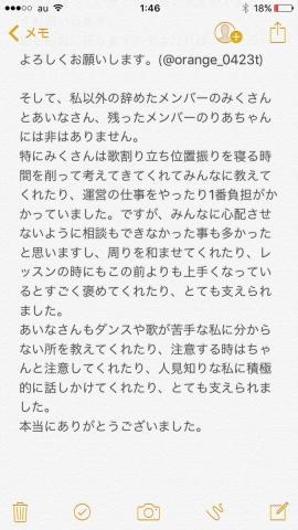 4_20170415214655c80.jpg
