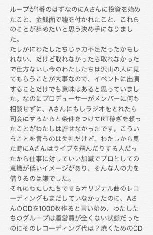 4_20170415214830c13.jpg