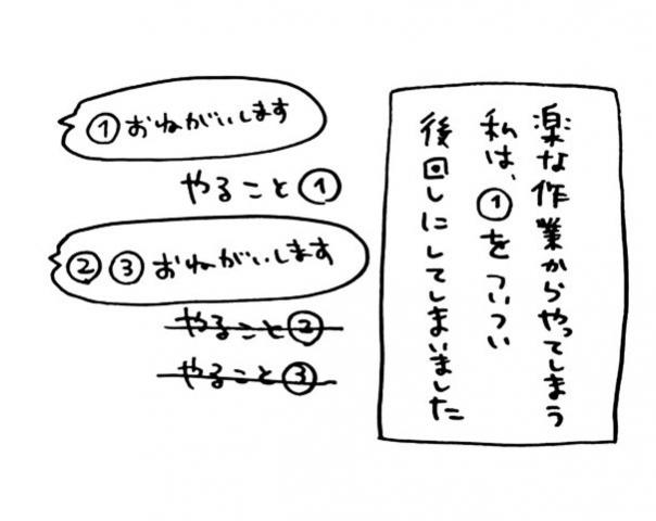4_201704200849480cd.jpg