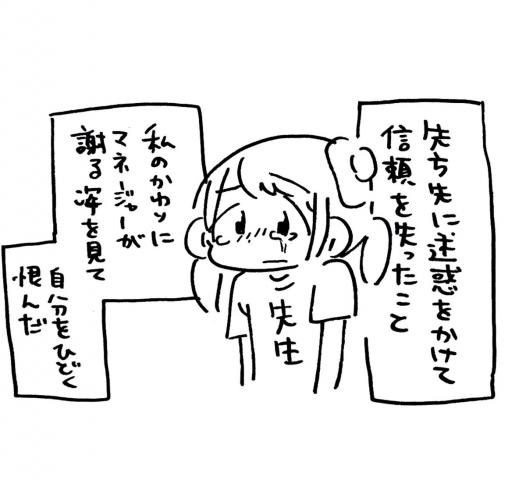 4_201704200850373ae.jpg