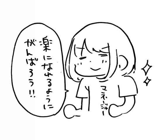 4_201704200853245a9.jpg