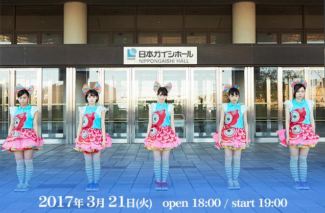 gaishi_main2.jpg