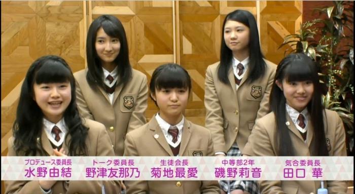 logirl_sakura_no1_a.jpg