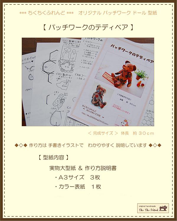 2013-pd-001-02.jpg