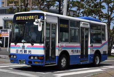 DSC_0029x.jpg