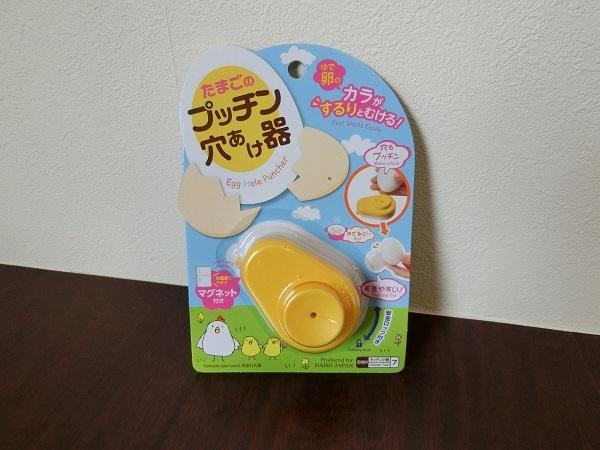 CIMG1634茹で卵