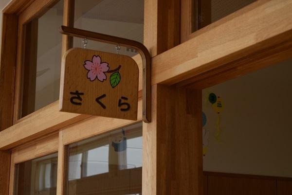 DSC_0129幼稚園