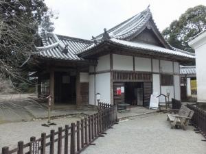 飫肥城/松尾丸