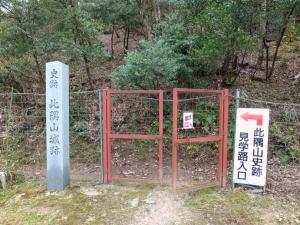 此隅山城/03入口