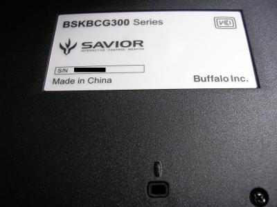 SAVIOR_1.jpg