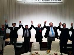 また会う・副地区ガバナー・ZC・会長-1