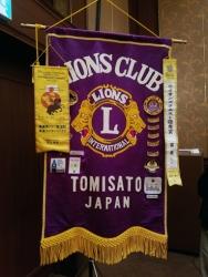 ライオンズ旗-1