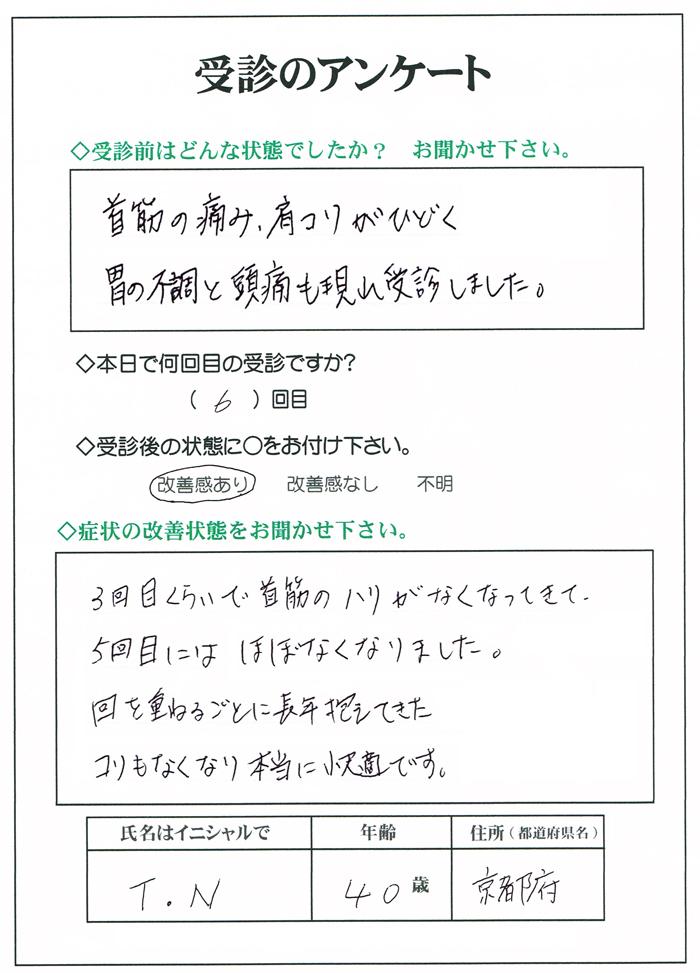 15-8-31b.jpg