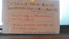 NCM_5632.jpg