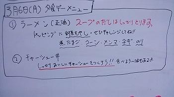 NCM_5682.jpg