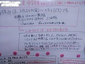 NCM_5945.jpg