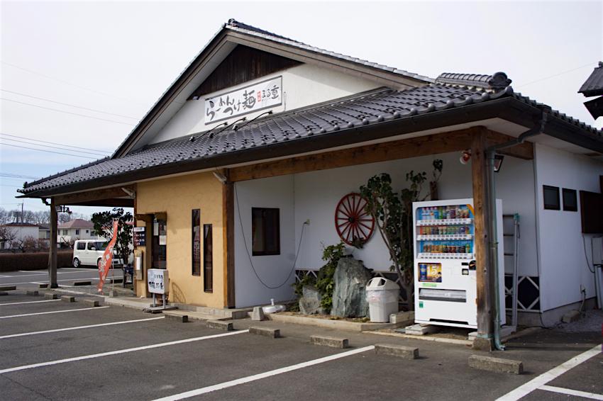 柳麺 まる重@壬生町壬生甲 4 外観