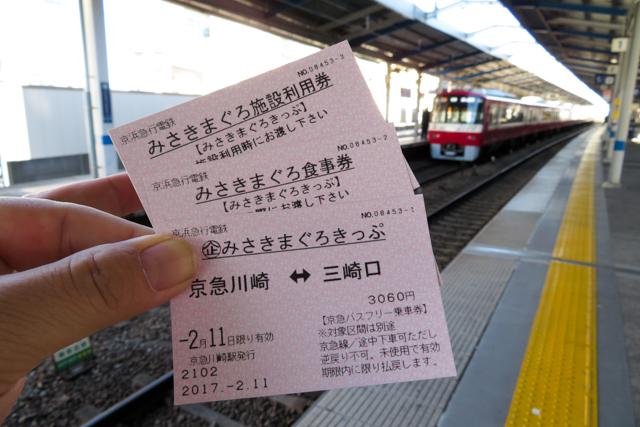 三浦鮪1(2)