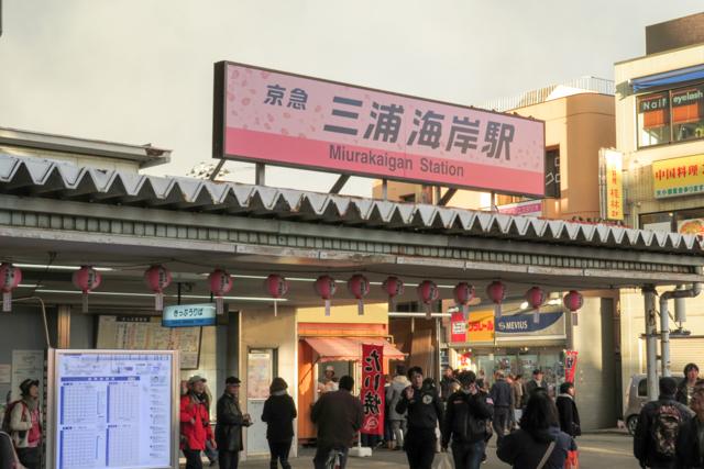 三浦鮪2(14)