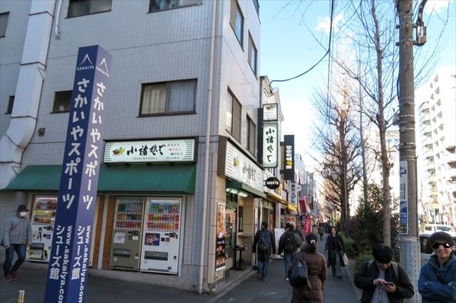 食肉(3)