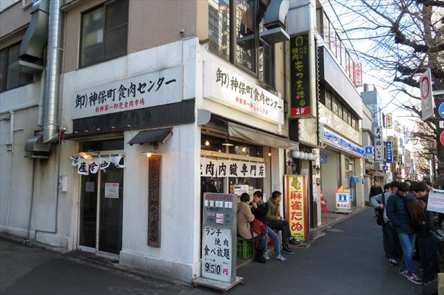 食肉(4)