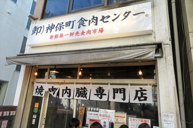 食肉(5)