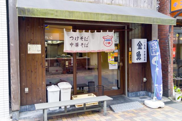 金魚(5)