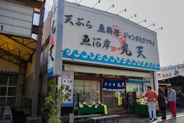沼津ツー(11)