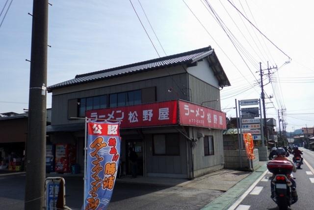 勝浦(5)