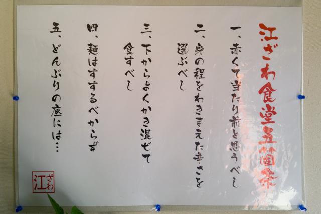 勝浦(9)