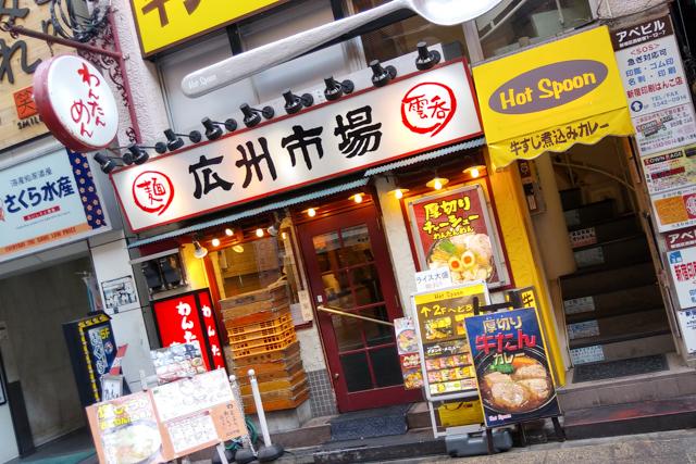 炒王(2)