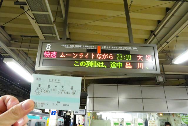 広島1(4)