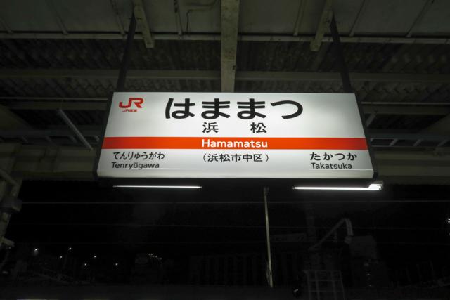 広島1(11)