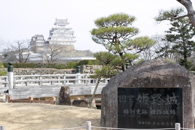 広島2(2)