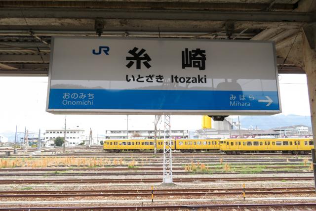 広島2(21)