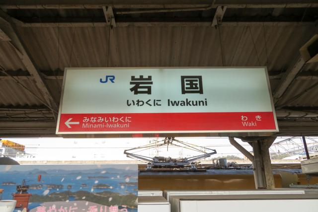 広島4(6)