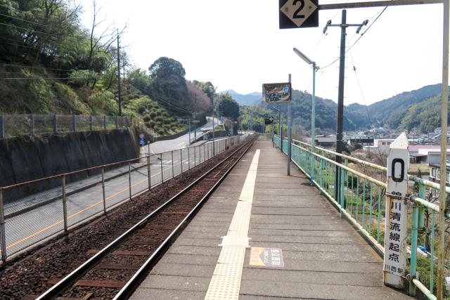 広島4(25)