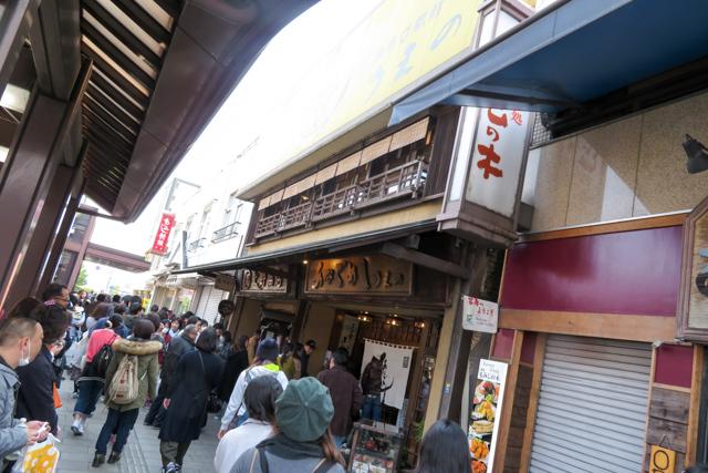 広島5(4)