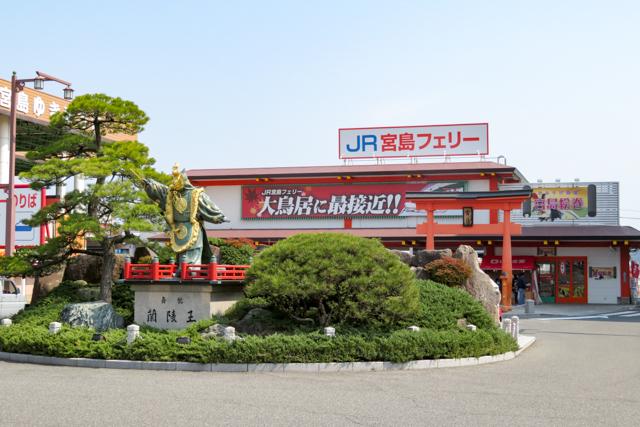 広島5(6)
