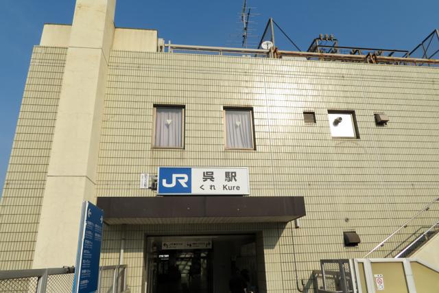 広島7(7)